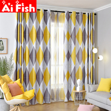 Grey/Yellow Diamond Printed Curtain Simple Nordic Style Living Room Bedroom Warm Wild Thick Thick Blackout Curtain X044-4