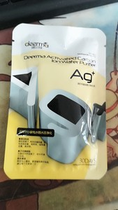 Image 5 - מקורי Deerma משודרג Ag + כסף יון מים מטהר עיקור אנטיבקטריאלי אביזרי חיטוי עבור Deerma Humidfier