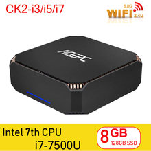 I7 7500U CK2 escritorio computadora Mini PC Windows 10 NUC Intel Core i5 7300U 8GB DDR4 120GB SSD 2,4G 5G WiFi/BT4.2 4K mini pc linux(China)