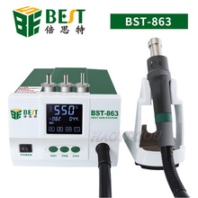 BST 863 1200W Grote Power Heat Gun Lood Freesmart Touch Screen Controle Constante Temperatuur Lcd Display Desoldeerstation