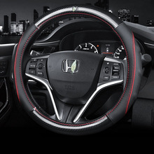 Samochód Carbon włókno skórzane obudowa na przyciski na kierownicy akcesoria wewnętrzne 38cm dla Honda CRV HRV Odyssey Accord City Civic Car Styling tanie tanio CN (pochodzenie) Górna Warstwa Skóry Kierownice i piasty kierownicy
