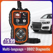 OBD2 Scanner Ancel As200 Code-Reader Car-Diagnostic-Tool Engine-Check Multi-Language