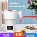 Deerma DH206 электрический чайник  ручной электрический чайник для воды  Термопот  автоматическое отключение  защита «умный» чайник