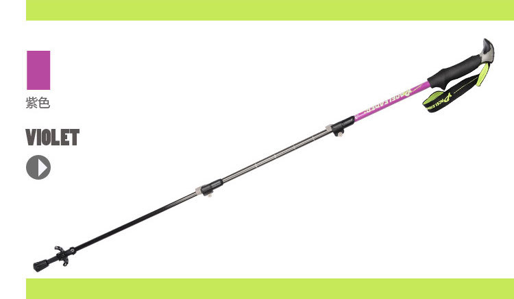 [Paceleader Guide] New Style Outdoor Carbon Fiber Thick Wand Alpenstock