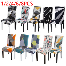 Chair-Cover Dining-Seat Stretch Protector Geometric Lattice Spandex Hotel Universal-Size