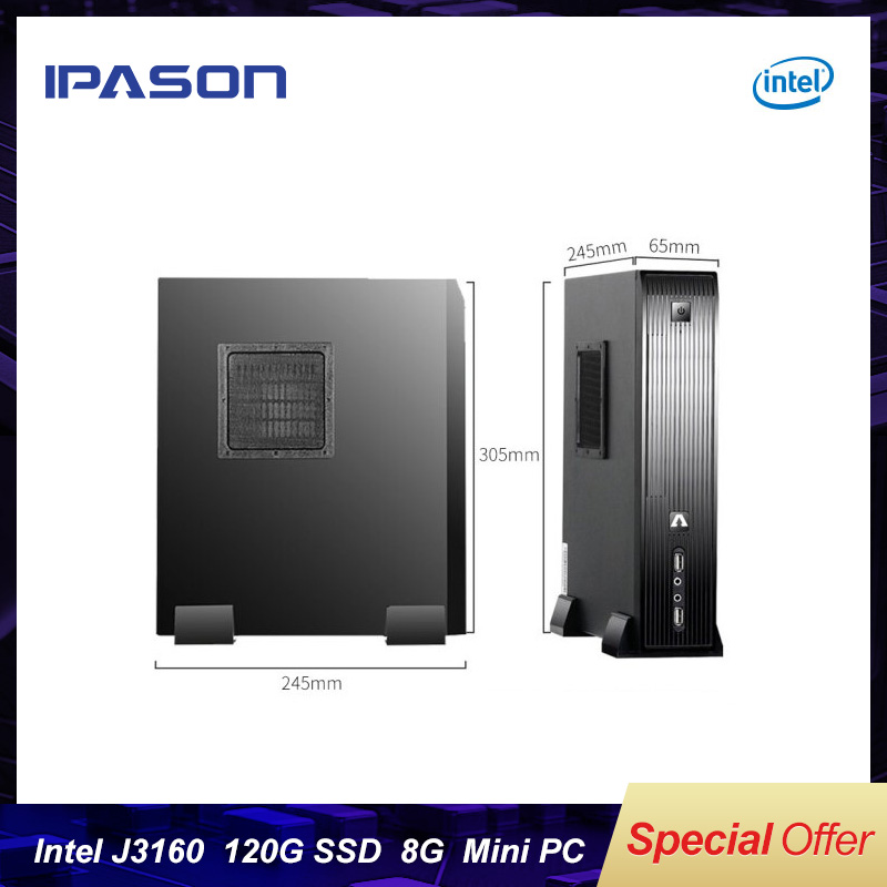 IPASON Mini PC Desktop Computer Commercial Quad-core J3160 8G RAM 120G SSD Office Home Micro-mini Machine Full Set Of Brand Mach