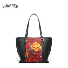 SUWERER genuine leather women bags fashion embossed bag handbags large capacity women handbag women designer leather shoulderbag недорого