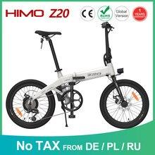 【Nessuna prezza】 Stock ue Himo bici elettrica portatile pieghevole e bici da uomo da donna all'aperto città bicicletta CST pneumatico 10AH batteria al litio