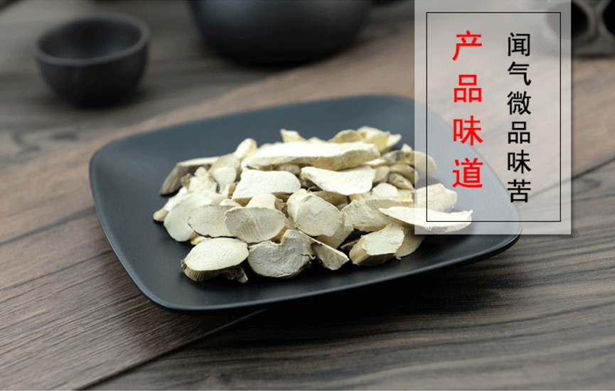 Chuan Shan Long ??? Rhizoma Dioscoreae Nipponicae Ningpo Yam Rhizome ??? Japanese Yam (12)