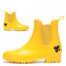 Waterproof Women Chelsea Rain Boots Elastic Short Ankle Boot