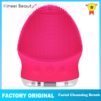 Mini Electric Facial Cleansing Brush Silicone Sonic Vibration Cleaner Deep Pore Cleaning Skin Massage Face Brush Face Clean 1