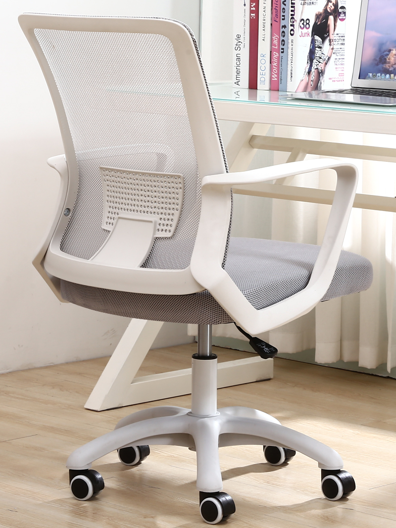 Adjustable Mesh Office Arm Chairs computer chair furniture chair play free shipping