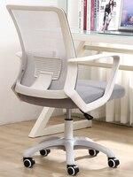 Malha ajustável escritório braço cadeiras cadeira do computador cadeira de mobiliário jogar frete grátis|Cadeiras de escritório| |  -