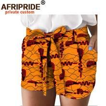 Женские летние шорты с принтом в африканском стиле повседневные