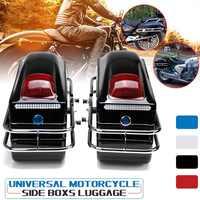 Pair Universal Motorcycle Side Boxs Luggage Tank Tail Tool Bag Hard Case Saddle Bags For Kawasaki/Honda/Yamaha/Suzuki