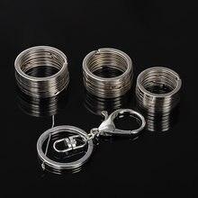 20 шт 17x28 мм брелоки металлические разрезные кольца плоские