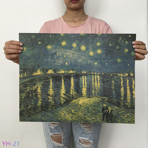 New Van Gogh Monet oil Poster
