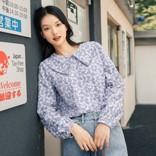INMAN Winter Sweet Lace Baby Collar Young Printed Long Sleeve  Retro Fresh Women's Skirt