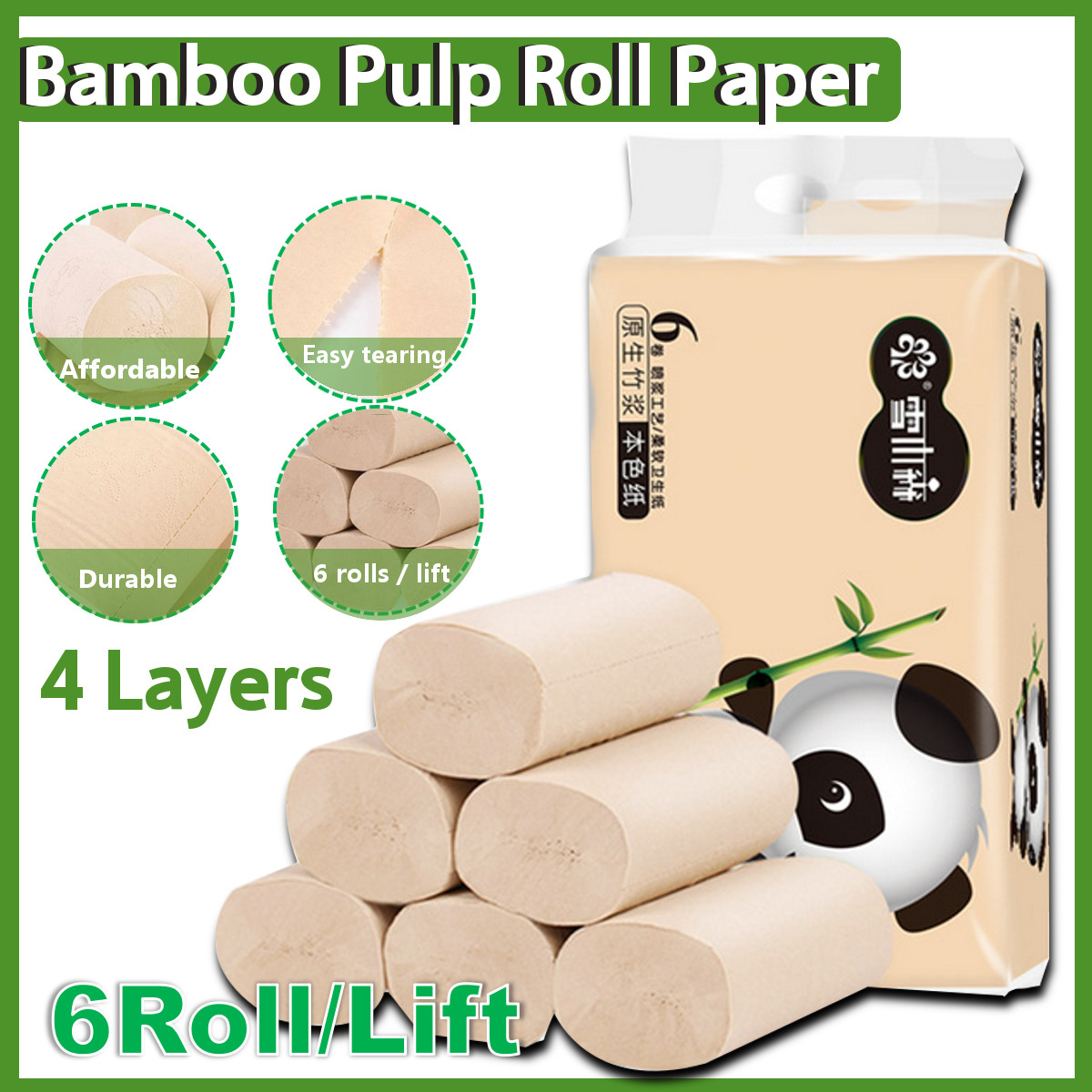 4-Ply 6 Rolls/Lift Smooth Soft Toilet Paper Natural Bamboo Pulp Roll Paper Absorbent Hand Towels Wet Water Bath Toilet Tissue