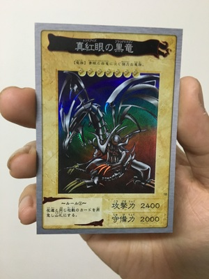 Yu Gi Oh True Red Eye Black Dragon SR Face Flash BANDAI Bandai Flash Card Toy Hobby Series Game Collection Anime Card