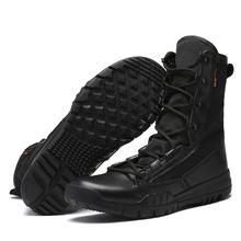 Buty wojskowe męskie buty wojskowe wiosenne letnie buty wojskowe czarny taktyczny brązowy mężczyźni obuwie solidne antypoślizgowe męskie casualowe buty sportowe tanie tanio Thestron Podstawowe Skóra Split Połowy łydki Stałe Syntetyczny Okrągły nosek RUBBER Wiosna jesień Niska (1 cm-3 cm)