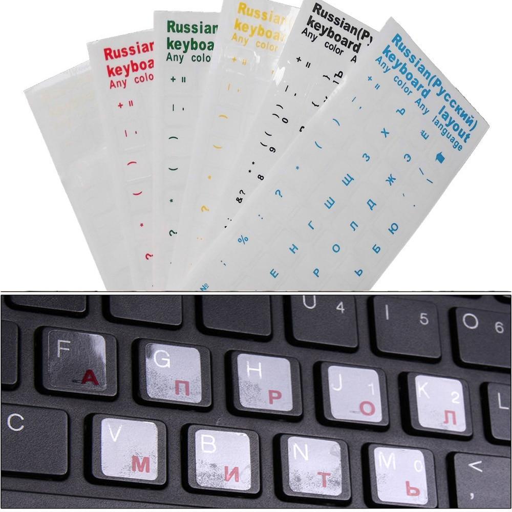 1x Transparent Keyboard Sticker Russian Language Keyboard Letter Protector Sticker Film Multicolor Waterproof Laptop Accessories-0