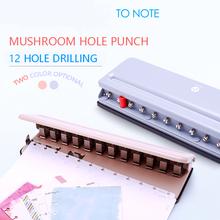 2020 New T-hole Puncher Mushroom Hole Multi-function A4 Paper Porous B5 A5 10-hole Binding Clip Loose-leaf Puncher 6hole Puncher