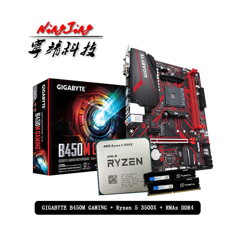 AMD Ryzen 5 3500X R5 3500X CPU +GIGABYTE GA B450M GAMING Motherboard + Pumeitou DDR4 2666MHz RAMs Suit Socket AM4 Without cooler|RAMs| - AliExpress