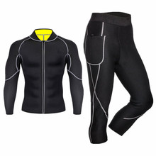 Men Quick Dry Warm Long Johns Set Male Warm Fitness Physical