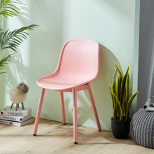 Nordic Wrought Iron Plastic Chair Restaurant for Dining Chair Study Office Business Home Bedroom Living Room Plastic Hotel Chair