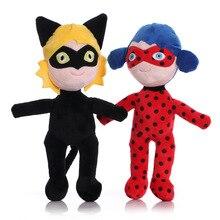 Children Animal Hand Puppet Toy Cartoon Cute Plush Cartoon Ladybug Girl Puppet Toy Hand Doll Storytelling Education Toy Gifts