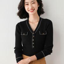 Теплая трикотажная женская короткая кофта с длинным рукавом