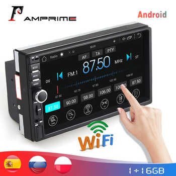 """AMPrime 2 Din Android Car Radio GPS Navigation 7\"""" 2din Universal Car Stereo Audio Bluetooth Wifi USB No DVD Autoradio MP5 Player - DISCOUNT ITEM  20% OFF Automobiles & Motorcycles"""