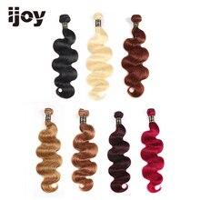 Feixes de tecer cabelo humano brasileiro pré colorido onda do corpo 100 feixes de cabelo humano 8 26 polegada extensão do cabelo não remy ijoy