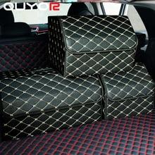 Bolsa de almacenamiento de coche de cuero sintético, caja organizadora de almacenamiento, plegable, para remolque de coche, SUV