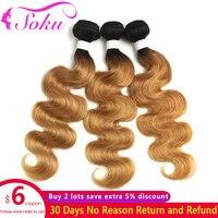 T1B/27 Ombre Brazilian Body Wave Hair Bundles 8 26 Inch Honey Blonde Human Hair Extension 3/4 PCS NonRemy Hair Weave Bundles