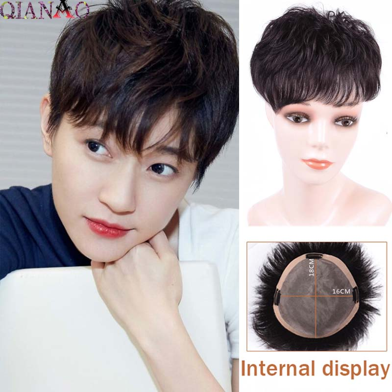 QIANAO cheveux courts microvolume remplacement tête supérieure toupies noir brun Air frange pour les femmes noires couleur naturelle cheveux accessoires