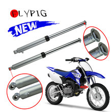 Front Forks Shocks Leg for YAMAHA PW50 PY50 PEEWEE 50cc PW PY 50 Pit Dirt Bike Motorcycle Part
