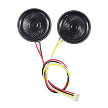 8ohm 2W circle Speaker with 4Pin cable for lcd controller board, fit for PH2.0  speaker connector