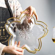 Стеклянная тарелка сервировочное блюдо с золотыми краями тарелки