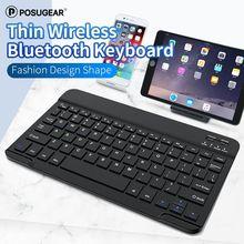 Posugear тонкая 2,4 ГГц USB Беспроводная мини-клавиатура с цифровой сенсорной панелью для Android телефона windows планшета, рабочего стола