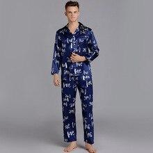 Men Pajamas Set Silky Satin Sleepwear 2PCS Shirt&Pants Print
