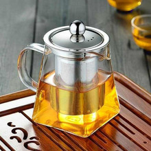 Teapot 700ML Pue Rtea Kettle Borosilicate Glass Milk Oolong Heat Resistant Square with Tea Infuser Filter