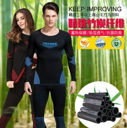 Free Shipping, 11.11 men New Brand healthy winter warm Functional underwear.Bamboo thicker.fitness dry-fast seamless,sales