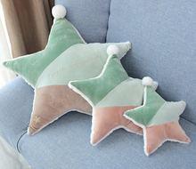 Романтический подарок игрушка звезда со снежными шариками подушка