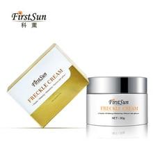 2019 Freckle Cream Skin Brightening Cream Dark Spot Corrector Remover Removes Hyperpigmentation Redu