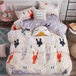 Svetanya Rabbit Bedding set ch