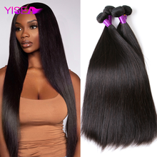 Yisea Straight Hair Bundles Brazilian Hair Weave Bundles 100% Natural Human Hair 1 3 4 Bundles Double Wefts Remy Hair Extensions