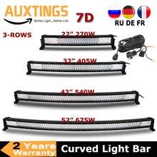 """3 Row 22"""" 32"""" 42"""" 52"""" Curved LED Light Bar Offroad Led Bar Combo Beam Led Work Light Bar 12v 24v For 4x4 4WD SUV ATV Cars"""