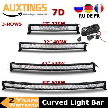 "3-Row 22"" 32\"" 42\"" 52\"" Curved LED Light Bar Offroad Led Bar Combo Beam Led Work Light Bar 12v 24v For 4x4 4WD SUV ATV Cars - DISCOUNT ITEM  23 OFF Automobiles & Motorcycles"